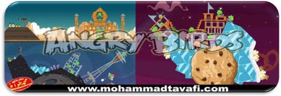 http://mohammadtavafi.persiangig.com/image/web/NAM/imge001.jpg